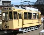 frankfurt-oder-tw-41/17099/tw-41-im-alten-depot-bachgasse Tw 41 im alten Depot Bachgasse - 9.5.2009